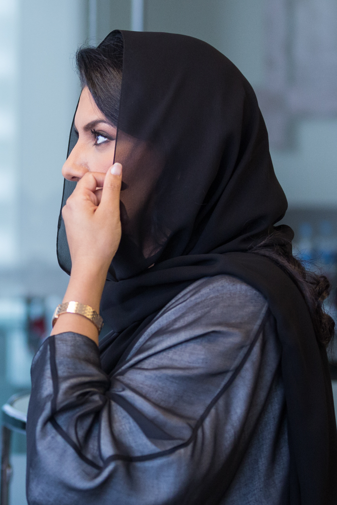Her Royal Highness Princess Reema Bint Bandar Al Saud, MVC BA '99